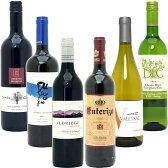 ワインセット 【送料無料】美味しいものだけ6本(赤4本+白2本)≪第103弾≫ 金賞 赤ワイン 白ワイン wine gift ^W0F748SE^