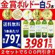 ▽【6大ワインセット 2セット500円引】白ワイン ワインセット すべて金賞ボルドー辛口白…