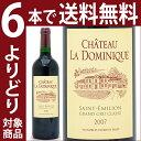 よりどり6本で送料無料2007 シャトー ラ ドミニク 750mlサンテミリオン特別級 赤ワイン コク辛口 ワイン AB ^AKDQ01A7^