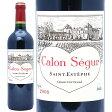 [2008] シャトー カロン セギュール 750ml(サンテステフ第3級)赤ワイン【コク辛口】 【ワイン】【GVA】【AB】 ワイン^AACS01A8^