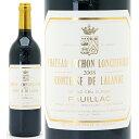 送料無料 2008 シャトー ピション ロングヴィル コンテス ド ラランド 750mlポイヤック第2級 赤ワイン コク辛口 ワイン AB ^ABPC01A8^