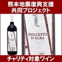 【よりどり6本で送料無料】[2008] ドルチェット ダルバ 750ml(アレッサンドロ ヴェリオ) 赤ワイン【コク辛口】【ワイン】^FAAVDDA8^