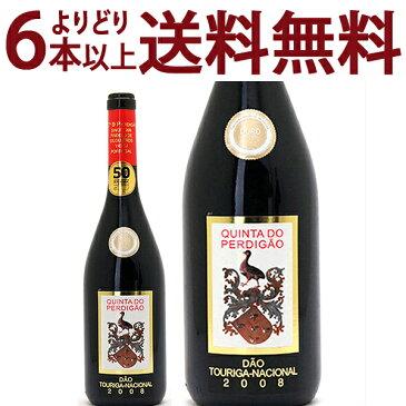 【よりどり6本で送料無料】[2008] トゥリガ ナシオナル 750ml(キンタ ド ペルジガン)赤ワイン【コク辛口】^I0PGTNA8^