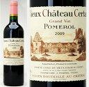 【送料無料】[2009] ヴュー シャトー セルタン(ヴィユー)  750ml (ポムロル)赤ワイン【コク辛口】【ワイン】【AB】^AMVH01A9^