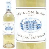 【送料無料】[2010] パヴィヨン ブラン デュ シャトー マルゴー 750ml (マルゴー)白ワイン【コク辛口】【ワイン】【GVA】【AB】^ADMA3110^