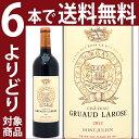 [2012] シャトー・グリュオ・ラローズ 750ml (サンジュリアン第2級)赤ワイン【コク…