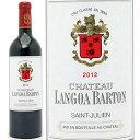 [2012] シャトー ランゴア バルトン 750ml(サンジュリアン第3級)赤ワイン【コク辛口】【ワイン】【GVA】【AB】^ACLN0112^