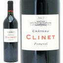 [2012] シャトー クリネ 750ml (ポムロル)赤ワイン【コク辛口】【ワイン】【GVA】【AB】^AMLI0112^