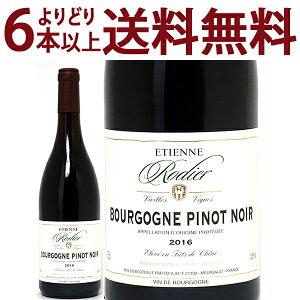 ブルゴーニュ ノワール ヴィエイユ ヴィーニュ エレーヴ シェーヌ エティエンヌ ロディエ 赤ワイン