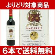 マディラン トラディション ドメーヌ バサイユ 赤ワイン