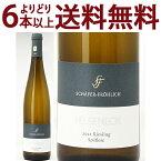 よりどり6本で送料無料2012 ボッケナウアー フェルゼネック リースリング シュペートレーゼ 750mlシェーファー フレーリッヒ ナーエ白ワイン甘口 ワイン ^E0SFBS12^