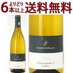 よりどり6本で送料無料2012 グラウ ブルグンダー S セレクション クヴァリテーツヴァイン トロッケン 750mlシェーファー フレーリッヒ ナーエ白ワイン コク辛口 ワイン ^E0SFGS12^