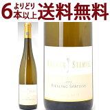 よりどり6本で送料無料2012 ジーファースハイマー ヘールクレッツ リースリング シュペートレーゼ 750ml ヴァグナー シュテンペル 白ワイン甘口 ワイン ^E0WSZS12^