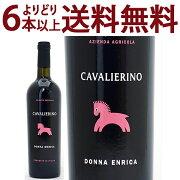 トスカーノ オーガニック カヴァリエリーノ 赤ワイン
