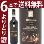 よりどり6本で送料無料2009 ヴィノ ノビレ ディ モンテプルチアーノ レゼルヴァ 750mlロンバルド 赤ワイン コク辛口 ワイン ^FCLBVNA9^