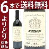 【よりどり】【6本ご購入で送料無料】[1998] フルゴ L98 -瓶汚れ- 750ml (グランデス ボデガス)赤ワイン【コク辛口】【ワイン】^HJGGFG98^