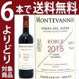 【よりどり】【8本ご購入で送料無料】[2014] モンテヴァノス ロブレ 750ml (ボデガス モンテヴァノス)赤ワイン【コク辛口】【ワイン】^HJMVRB14^