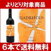 クアドリフォリア ヴァラッド 赤ワイン
