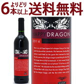 【よりどり】【6本ご購入で送料無料】赤ワイン コク辛口 ワイン ギフト[2013] ハッピー ドラゴン ピノ タージュ/シラーズ 750ml (クルーフ) wine ^NBCWHD13^
