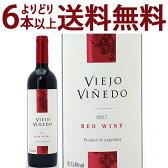 【よりどり】【6本ご購入で送料無料】赤ワイン 辛口 [2014] ヴィエホ ヴィニェド ティント 750ml ワイン ギフト WINE GIFT ^OBRPTI14^
