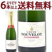 【よりどり】【6本ご購入で送料無料】ルイ ヌヴロ シャンパン ブリュット 750ml スパークリング 白泡【シャンパン コク辛口】【ワイン】【YV】^VADB36Z0^