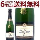 [15]よりどり6本で送料無料シャンパン ブリュット 750...