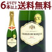 【よりどり】【6本ご購入で送料無料】シャンパン ブリュット 750ml (シャルル ド マルケス)白泡【シャンパン コク辛口】【スパークリング ワイン】【YV】^VAMQBRZ0^
