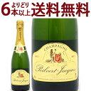 【よりどり6本で送料無料】シャンパン ブリュット 750ml...