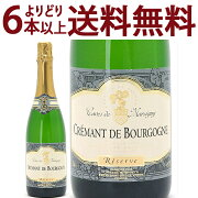 クレマン ブルゴーニュ レゼルヴ マルジニー シャンパン スパークリングワイン