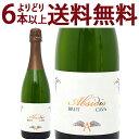 スパークリングワイン よりどり6本で送料無料アブシディス カヴァ ブリュット 750ml エメ...