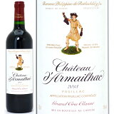 [2013] シャトー ダルマイヤック 750ml(ポイヤック第5級)赤ワイン【コク辛口】 【ワイン】【GVA】【AB】^ABAR0113^