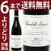 [2013] シャンボール ミュジニー 750ml (ローラン ルーミエ)赤ワイン【コク辛口】【ワイン】【GVB】^B0OMCB13^