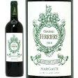 [2014] シャトー フェリエール 750ml (マルゴー第3級)赤ワイン【コク辛口】【ワイン】【GVA】【AB】^ADFE0114^