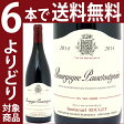 [2014] ブルゴーニュ パストゥグラン 750ml (エマニュエル ルジェ)赤ワイン【コク辛口】【ワイン】^B0ERBP14^