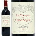 [42][2015] ル マルキ ド カロンセギュール 750ml(サンテステフ ボルドー フランス)12本ご購入でワイン木箱付赤ワイン コク辛口 ワイン チラシ42 ^AACS2115^