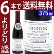 [2004] コルトン 特級畑 ドメーヌ ラトゥール ハーフ 375ml(ドメーヌ ルイ ラトゥール)赤ワイン【コク辛口】【ワイン】【GVB】^B0LLCTHT^