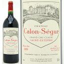 【送料無料】[1999] シャトー カロン セギュール マグナム 1500ml(サンテステフ第3級)赤ワイン【コク辛口】【ワイン】【GVA】【AB】^AACS01MO^