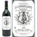 [1993] シャトー ラ コンセイヤント 750ml(ポムロル)赤ワイン【コク辛口】【ワイン】^AMSL0193^