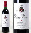 [1995] シャトー ミュザール レッド 750ml -液面低め- 赤ワイン【コク辛口】【ワイン】^LAMU0195^