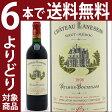 [1996] シャトー ラネッサン 750ml(オー メドック)赤ワイン【コク辛口】【ワイン】^AGLS0196^