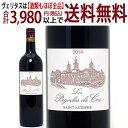 [2014] レ パゴド ド コス 750ml(サンテステフ ボルドー フランス)赤ワイン コク辛口 ワイン ^AACE2114^