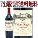 [2013] シャトー カロン セギュール 750ml(サンテステフ第3級 ボルドー フランス)赤ワイン コク辛口 ワイン ^AACS0113^