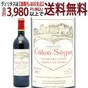 [2001] シャトー カロン セギュール 750ml(サンテステフ第3級 ボルドー フランス)赤ワイン コク辛口 ワイン ^AACS01A1^
