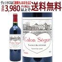 [2008] シャトー カロン セギュール 750ml(サンテステフ第3級 ボルドー フランス)赤ワイン コク辛口 ワイン ^AACS01A8^