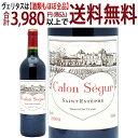 [2009] シャトー カロン セギュール 750ml(サンテステフ第3級 ボルドー フランス)赤ワイン コク辛口 ワイン ^AACS01A9^