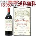 [1995] シャトー カロン セギュール マグナム 1500ml(サンテステフ第3級 ボルドー フランス)赤ワイン コク辛口 ワイン ^AACS01MK^