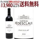 よりどり6本で送料無料[2014] シャトー ペデスクロー 750ml (ポイヤック第5級)赤ワイン コク辛口 ワイン ^ABUX0114^