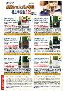 [G]送料無料 すべて本格シャンパン製法の極上辛口泡12本セット ワインセット スパークリング ワイン チラシG ^W0AC01SE^