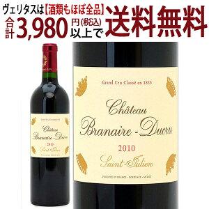 よりどり6本で送料無料[2010] シャトー ブラネール デュクリュ 750ml(サンジュリアン第4級 ボルドー フランス)赤ワイン コク辛口 ワイン ^ACBD0110^