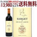 [2013] サルジェ ド グリュオ ラローズ 750ml(サンジュリアン ボルドー フランス)赤ワイン コク辛口 ワイン ^ACGS2113^